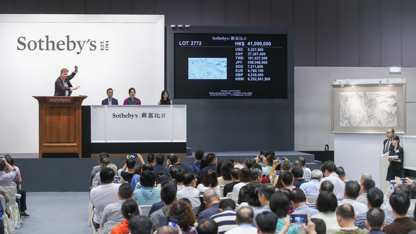 Top Lot Auction Scene Courtesy of Sotheby's