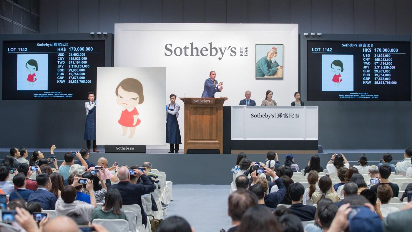 Top Lot Auction Scene - Nara sothebys