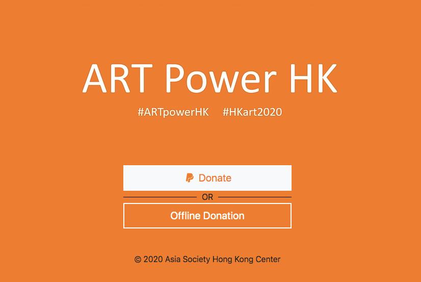 ART Power HK