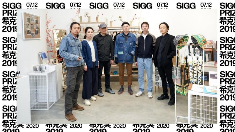 六位入圍藝術家。左起:梁碩、胡曉媛、林一林、楊嘉輝、陶輝、沈莘。圖片由西九文化管理局提供