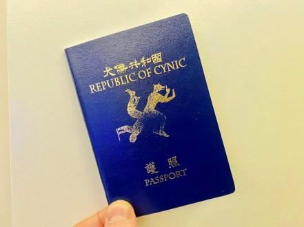 藝術家特製「犬儒共和國護照」 圖/ ART PRESS 編輯部攝影