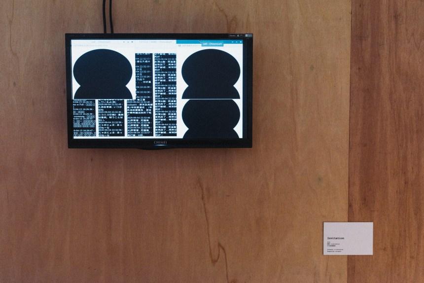 《Invitation》Installation View of 鄭先喻個展{同化者}, Courtesy of 空總臺灣當代文化實驗場(C-LAB)& 洪建全基金會