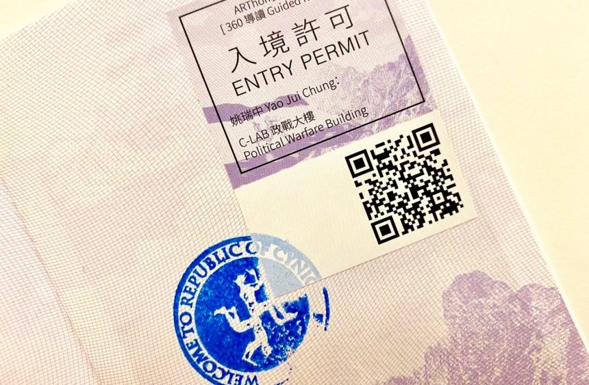 藝術家特製「犬儒共和國護照」,可於此掃描並連結觀看, 圖/ ART PRESS 編輯部攝影