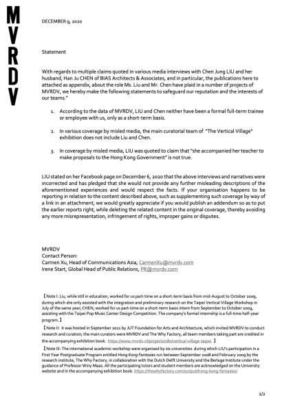 知名荷蘭MVRDV建築事務所,於昨日(9日)針對事件發出聲明稿(英)