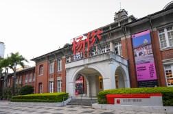 楊俊,Jun Yang,杨俊(紅字) 楊俊,Jun Yang, 杨俊(Red Letters),Courtesy of the artist and MOCA Taipei 台北當代藝術館