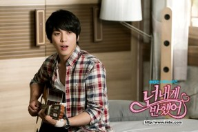 Heartstrings12