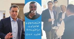 ISI Chief has fantastic tea in Kabul Fantastic Tea In Kabul