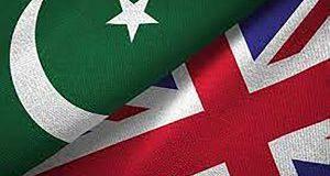 برطانیہ نے پاکستان کیلئے نئی ٹریول ایڈوائزی جاری کر دی