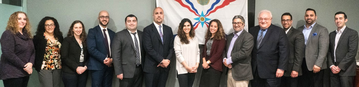 Assyrian American Bar Association