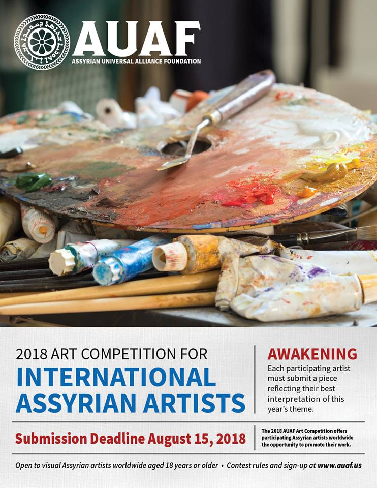 2018 AUAF Fine Arts Competition for International Assyrian Artists
