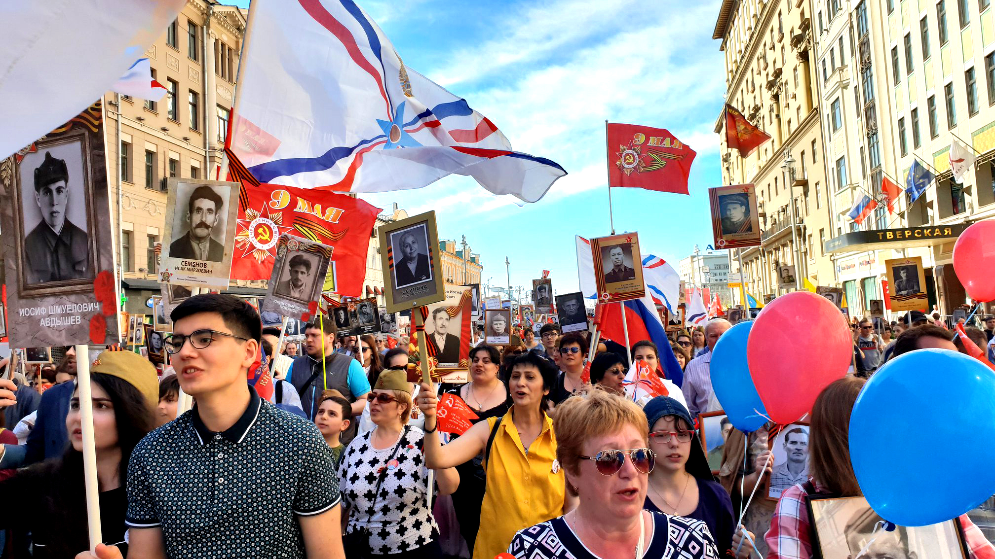 Parade in Moscow - edited