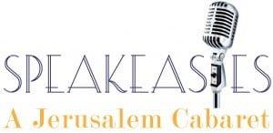 speakeasy-logo2012v2