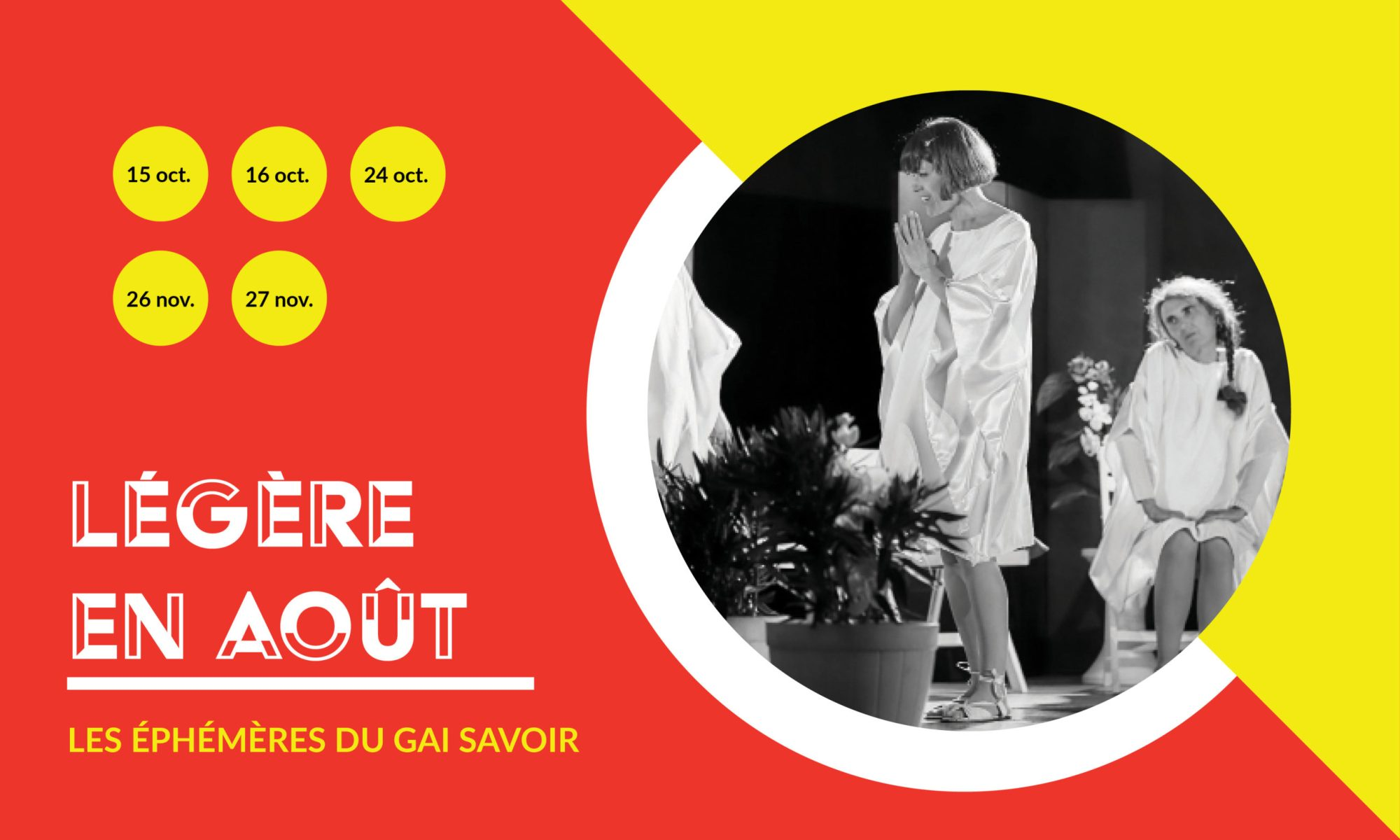 Légère en août au théâtre du Gai Savoir à Lyon