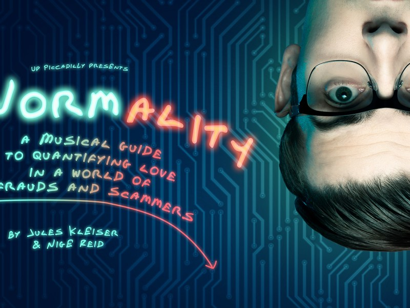 NEW MUSICAL – NORMALITY – CAST ANNOUNCEMENT