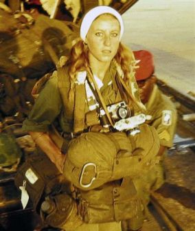 Catherine LeroyReporter de guerre française1945 - 2006