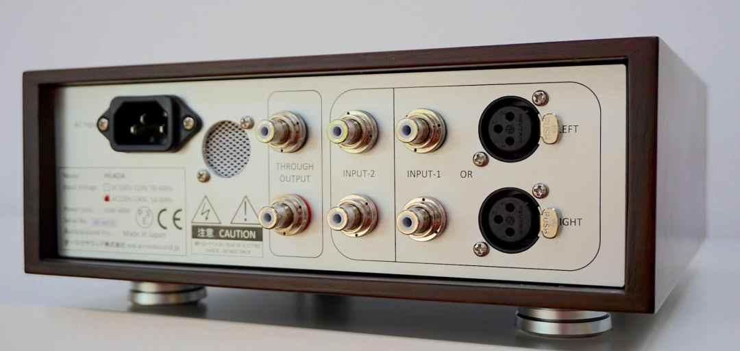 Heada headphone amplifier from Aurarasound