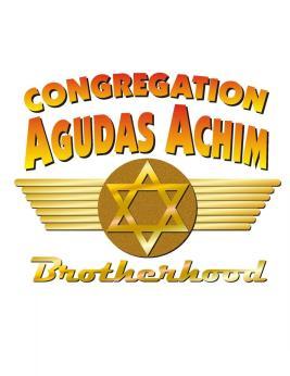 Agudas Achim Brotherhood Logo 1