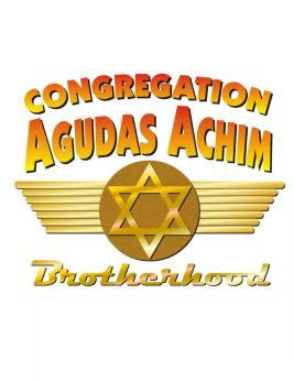 Agudas Achim Brotherhood Logo 1