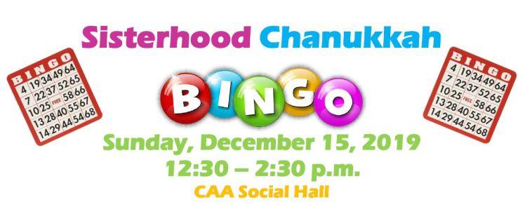 Chanukkah Bingo