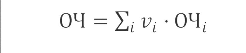 Формула для расчета октанового числа
