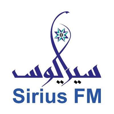 Sirius FM's Meet & Greet