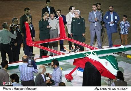 Iran drone 3