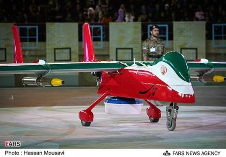 Iran drone 4