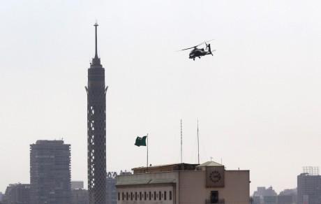 AH-64 Tahrir 2