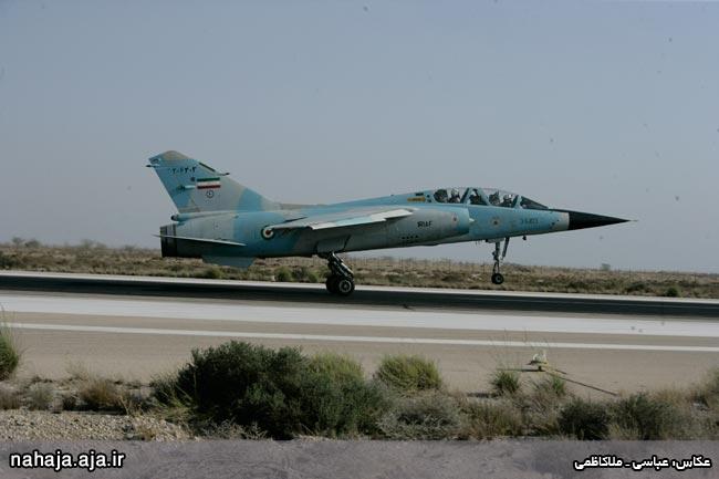 Mirage F1