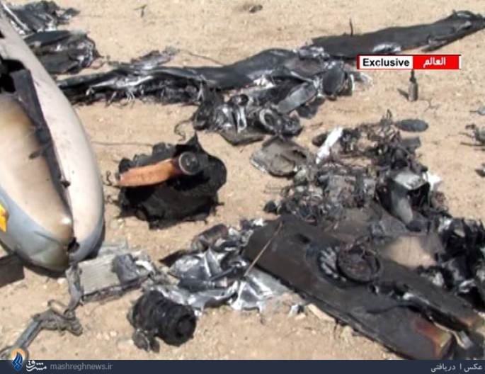 israel drone wreck
