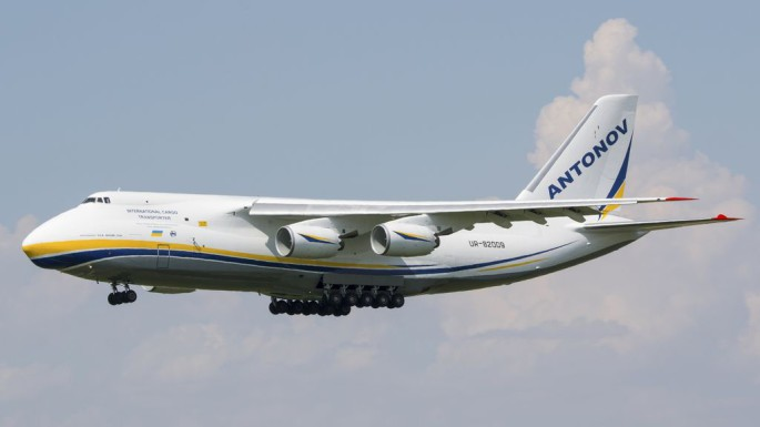 AN124 El Centro side view