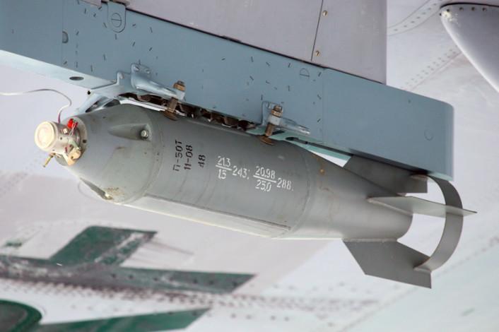 T-50 bomb