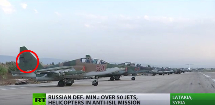 Su-25 Latakia