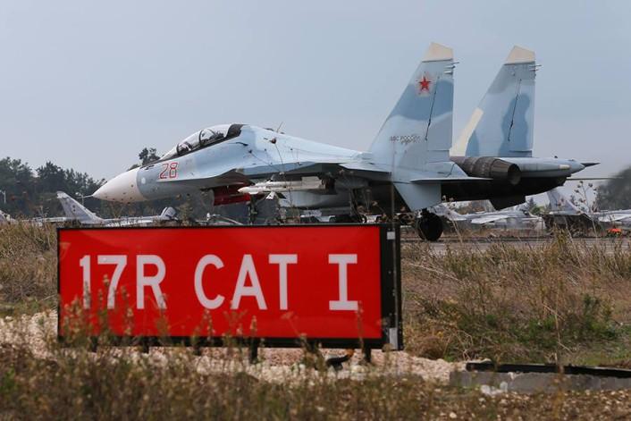 Su-30SM taxi