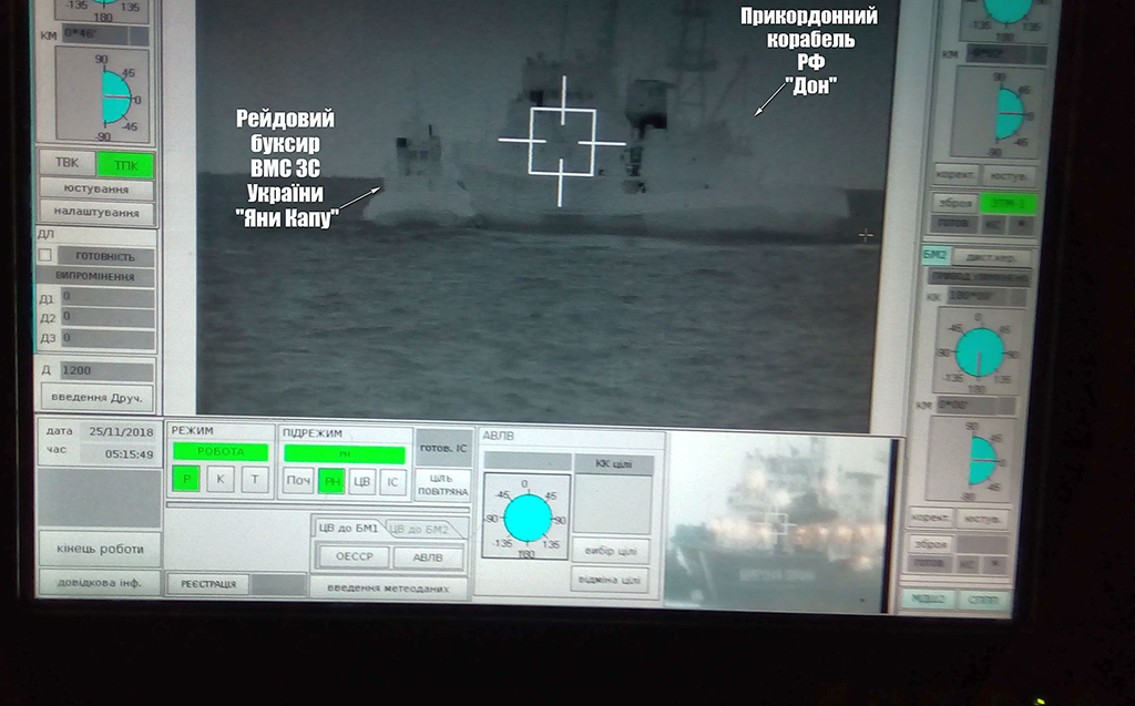The image released by the Ukrainian Navy