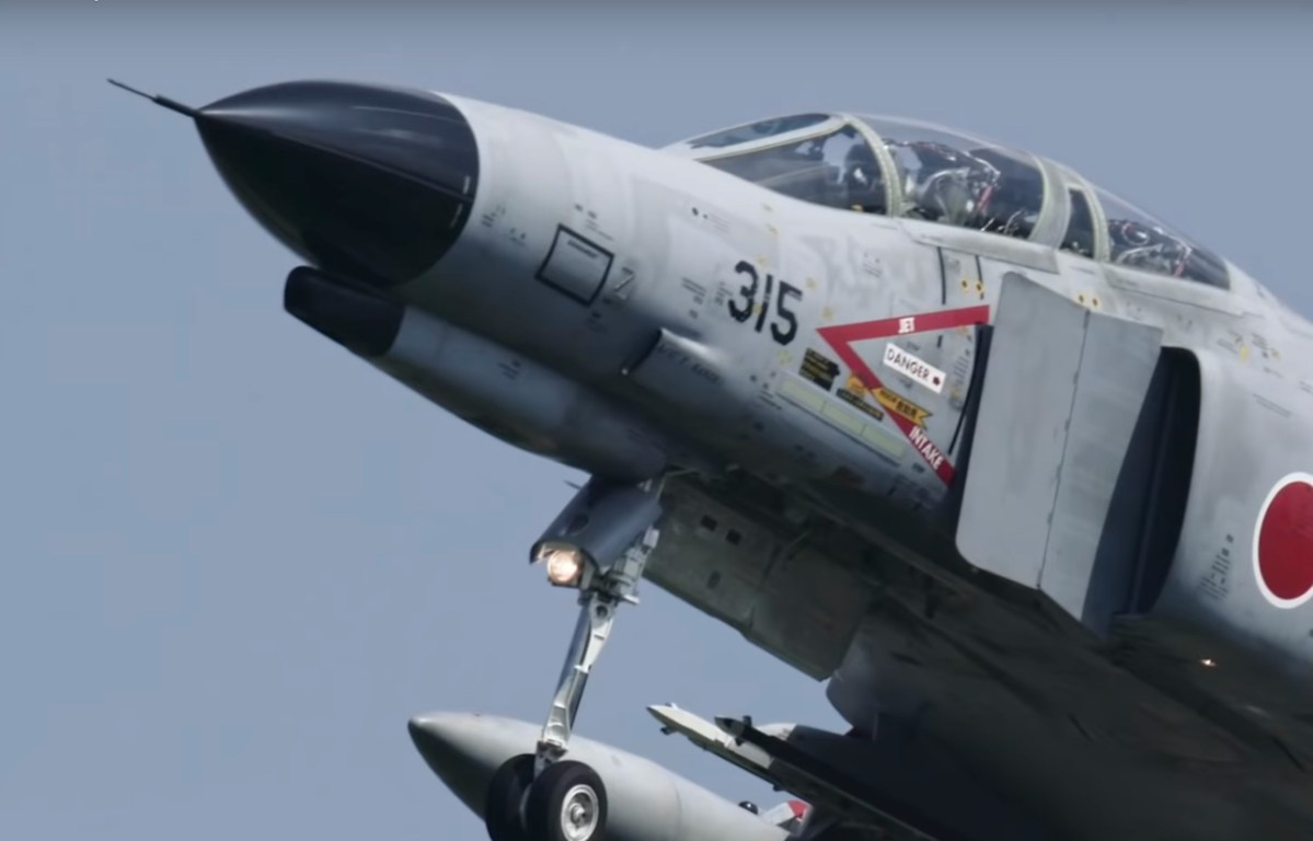 You Have To Watch This Crazy Cool Video Of The Last JASDF F