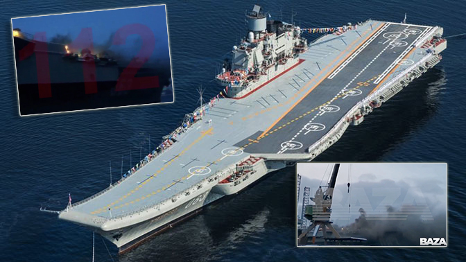 Russia's only aircraft carrier on fire in port
