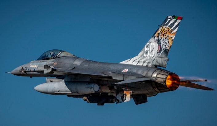 NATO Tiger Meet 2021