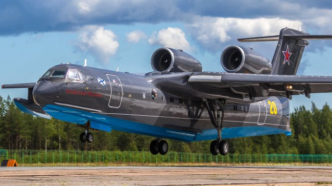 Be 200 crash top - Russian Beriev Be-200 Amphibious Firefighting Aircraft Has Crashed In Turkey