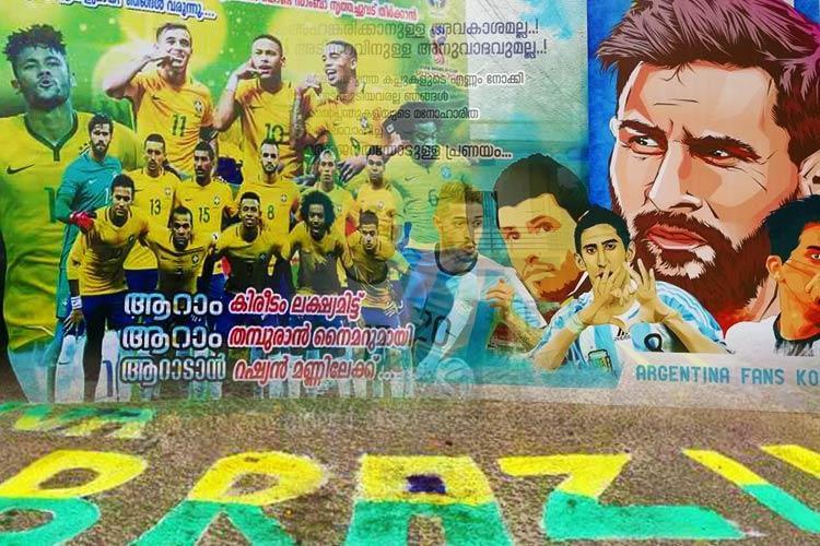 Kerala Football Argentina and Brazil