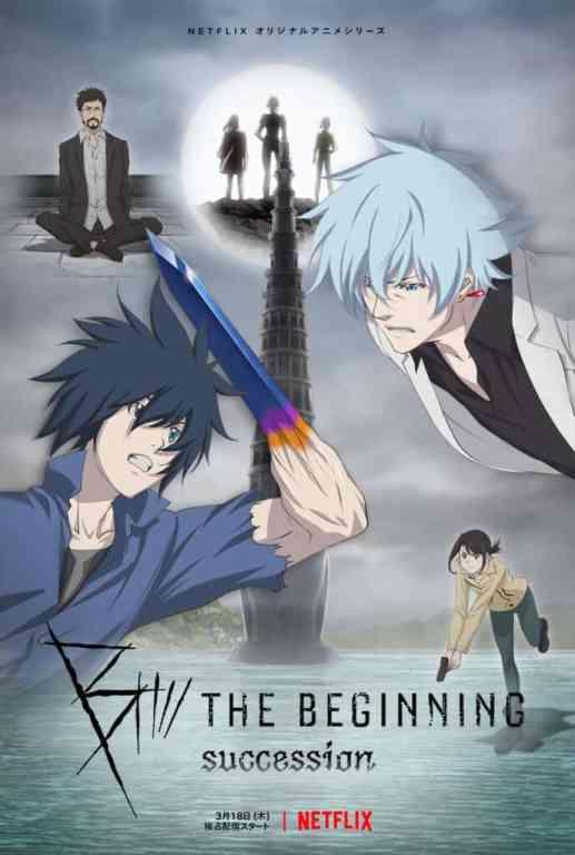 B: The Beginning  Season 2 Visual