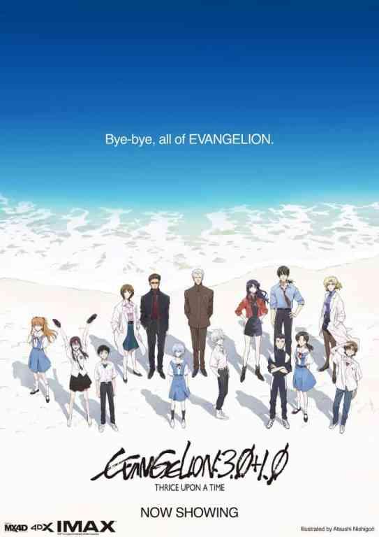 Hideaki Anno Evangelion: 3.0+1.0