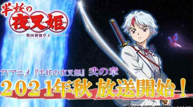 Yashahime Season 2 Announcement