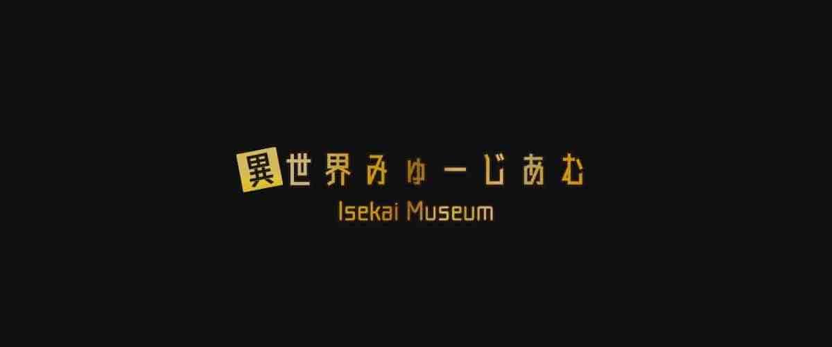Isekai Museum