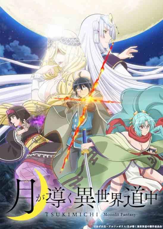 Tsukimichi Moonlit Fantasy Anime Visual