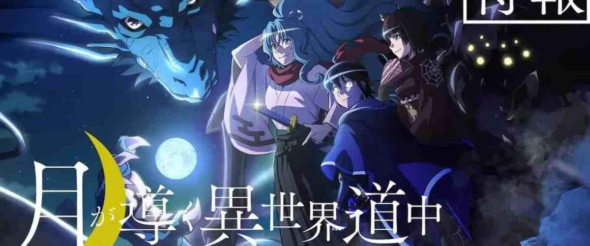tsukimichi moonlit fantasy anime release date