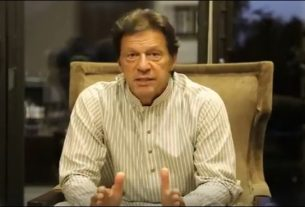 PM Imran Khan