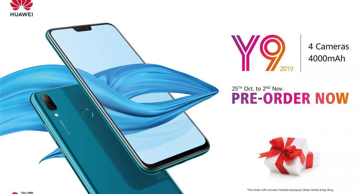 Huawei Drops The Ultimate Midrange Smartphone Huawei Y9 2019 In