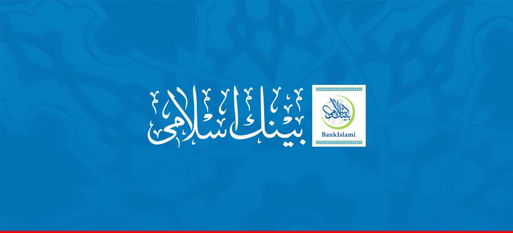 BankIslami Restores Electronic Banking Services