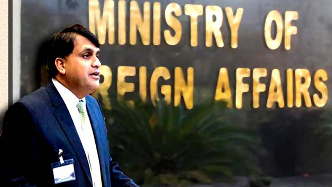 Foreign Office Spokesman Dr Mohamad Faisal